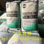 歡迎訪問##梧州岑溪抗裂纖維材料##實業集團