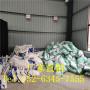 歡迎訪問##廣東云浮聚丙烯纖維##實業集團