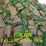 歡迎訪問##隨州聚丙烯纖維##實業集團