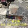 歡迎訪問##賀州抗裂纖維添加劑##實業集團