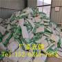 歡迎訪問##湖南懷化砼抗裂纖維摻加劑##實業集團