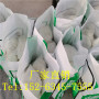 歡迎訪問##銅川專用砂漿抗裂##實業集團