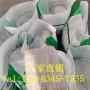 歡迎訪問##婁底聚丙烯砂漿纖維##實業集團