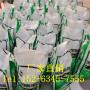 歡迎訪問##德宏芒市防水抗裂纖維##實業集團