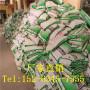 歡迎訪問##青海海南混凝土用鋼纖維##實業集團