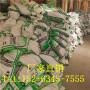 歡迎訪問##廣西河池工程塑料纖維絲##實業集團