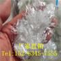 歡迎訪問##新余砂漿纖維價格一噸##實業集團