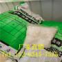 歡迎訪問##鄭州新密抗裂纖維劑##實業集團