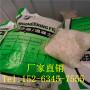歡迎訪問##河北衡水內墻抗裂纖維##實業集團
