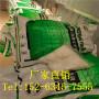 歡迎訪問##無錫內墻抗裂纖維##實業集團