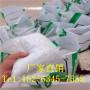 歡迎訪問##德陽什邡抗裂水泥砂漿##實業集團