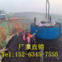 歡迎訪問##遂寧聚丙烯網狀抗裂纖維##實業集團