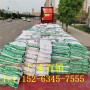 歡迎訪問##廣西防城港混凝土抗裂纖維##實業集團