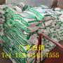 歡迎訪問##廣安砂漿混凝土纖維##實業集團