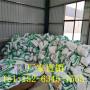 歡迎訪問##廣東中山攪拌站抗裂纖維##實業集團