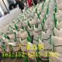 歡迎訪問##延邊砂漿抗裂纖維##實業集團