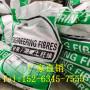 歡迎訪問##承德聚丙烯短纖維的價格##實業集團
