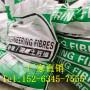歡迎訪問##揚州抗裂纖維用量##實業集團