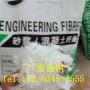 歡迎訪問##福州建筑砂漿纖維##實業集團