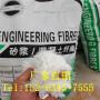 歡迎訪問##福州聚丙烯短纖維的價格##實業集團