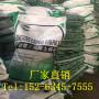 歡迎訪問##淮安保溫砂漿用纖維廠家##實業集團