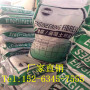 歡迎訪問##撫順工程砂漿纖維##實業集團