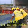 歡迎訪問##湖南岳陽乳化瀝青木絲板##實業集團