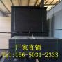 歡迎訪問##晉中乳化瀝青木絲板##實業集團