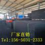 歡迎訪問##鷹潭浸乳化瀝青木板##實業集團