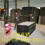 歡迎訪問##湖南常德浸乳化瀝青木板##實業集團