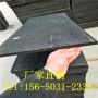 歡迎訪問##丹東鳳城瀝青浸漬纖維板##實業集團