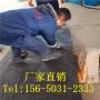 歡迎訪問##永州瀝青木絲板##實業集團