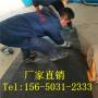 歡迎訪問##漢川市油浸瀝青木板##實業集團