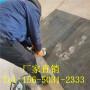 歡迎訪問##海倫市瀝青木屑板##實業集團