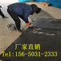 歡迎訪問##湛江雷州瀝青軟木板##實業集團