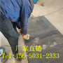 歡迎訪問##懷化洪江浸乳化瀝青木板##實業集團
