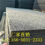 歡迎訪問##臨湘市瀝青浸漬木板##實業集團
