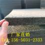歡迎訪問##日照乳化瀝青木絲板##實業集團