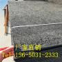 欢迎访问##台山市沥青纤维板##实业集团
