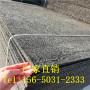 歡迎訪問##溫嶺市瀝青木屑板##實業集團