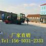 歡迎訪問##湛江雷州油浸木絲板##實業集團