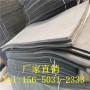 歡迎訪問##鄧州市瀝青麻絲板##實業集團