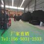 歡迎訪問##訥河市瀝青纖維板##實業集團