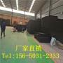 歡迎訪問##綏化瀝青軟木板##實業集團