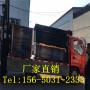 歡迎訪問##黃驊市瀝青纖維板##實業集團