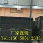 歡迎訪問##禹城市油浸瀝青木板##實業集團