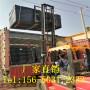 歡迎訪問##河津市浸乳化瀝青木板##實業集團