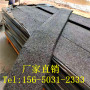 歡迎訪問##甘肅平涼浸乳化瀝青木板##實業集團