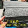 歡迎訪問##東莞乳化瀝青木絲板##實業集團