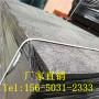 歡迎訪問##上海瀝青木屑板##實業集團